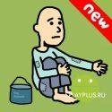 Beggar Life APK Download