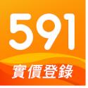 591-租屋買屋實價登錄專業平台 apk dowonload