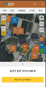 땅야 - 토지 실거래가 조회 및 매매 apk download