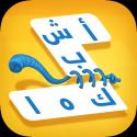 اشبكها - لعبة تسلية وتفكير APK Download