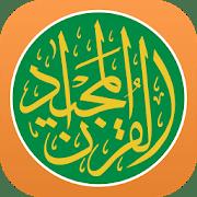 Quran Majeed Prayer Times Azan Qibla & قرآن Beta Premium 2.9.84 APK