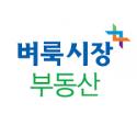 벼룩시장부동산 - 우리동네 진짜 부동산 정보 APK Download