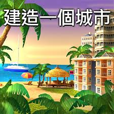 City Island 4 - Town Simulation: Village Builder APK Download