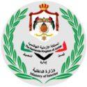 وزارة الداخلية الأردنية MOI APK Download