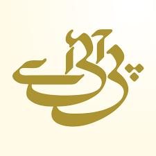 PIA App APK Download