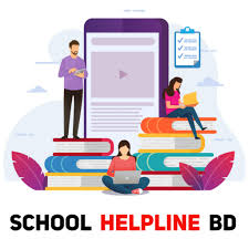 School Helpline BD APK Download