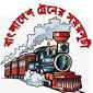 ট্রেনের সময়সূচী বাংলাদেশ - Train Time Table App APK Download