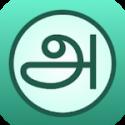 English Tamil Dictionary Premium V2.24.0 APK
