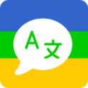 Translate Z Camera Photos & Voice Translator Pro V 1.5.3 APK