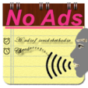 No V3.87 APK was provided for any ads on voice notes